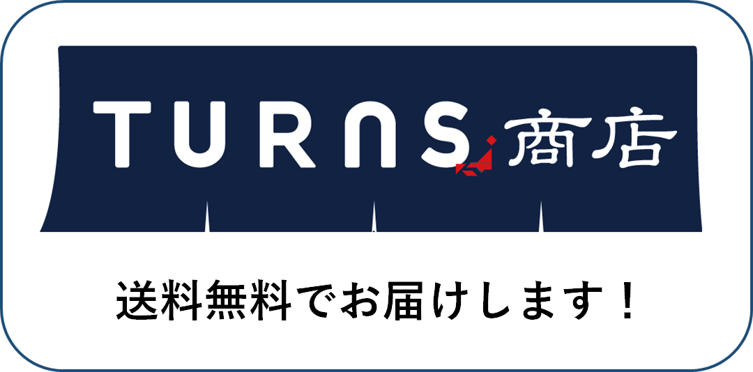 shouten.turns.jp